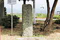 48 boat monument(Funahashi).jpg