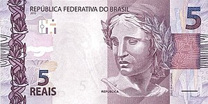 5 Brazil real Second Obverse.jpg