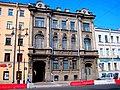 645. St. Petersburg. Kirochnaya Street, 40.jpg