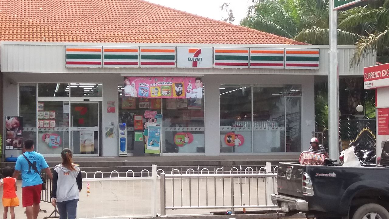 own a 7 11 in thailand 11 facts about 7-eleven on 7/11 by rob lammle july 11, 2015 followed closely by thailand and south korea with 8,334 and 7,327 stores special simpsons merchandise was available at all 7-eleven locations, including homer's own woo-hoo blue vanilla slurpees with collectible straws.