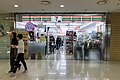 7-Eleven at LG Twin Towers B1 (20191015161229).jpg