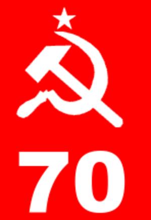 1987 October Revolution Parade - The Emblem for the 1987 Parade.
