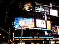 ABC, Times Square - panoramio.jpg