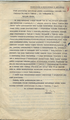 AGAD Mikhail Aleksandrovich Romanov marriage certificate - Polish translation.png
