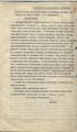 AGAD Mikhail Aleksandrovich Romanov marriage certificate - Polish translation.png
