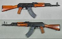 AKM automatkarbin, Ryssland - 7,62x39mm - Armémuseum.jpg