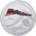 AM-2012-1000dram-CSTO-a.png