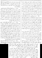 AMNEF.Maghrib23.png