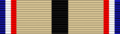 AZ Southwest Asia Service Support Ribbon.png