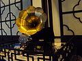 A Phonograph.JPG