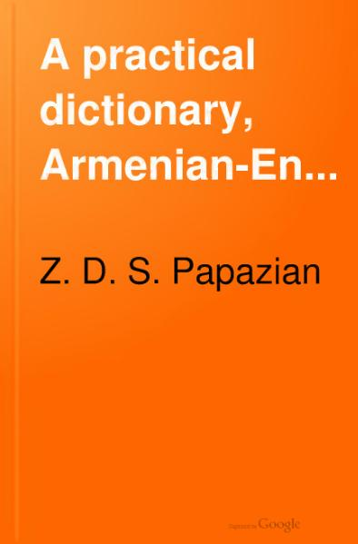 File:A practical dictionary Armenian English.djvu