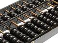Abacus 3.jpg