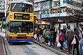 Aberdeen bus stop, Hong Kong (6847628394).jpg