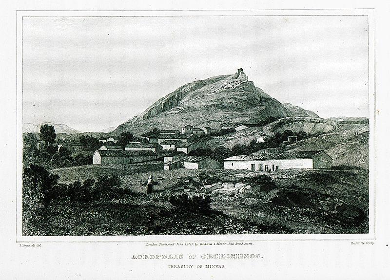 File:Acropolis of Orchomenos - Dodwell Edward - 1819.jpg