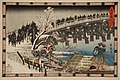 Act XI First Episode- Ronin Crossing a Bridge at Night on the Way to Moronao's Castle LACMA M.66.35.56.jpg