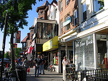 Shops along 18th Street NW in the Adams Morgan neighborhood