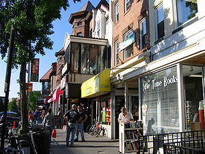 18th Street NW (Washington, D.C.) - Shops along 18th Street NW in Adams Morgan neighborhood.
