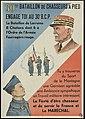 Affiche de recrutement de l'Armée de Vichy - 30ème bataillon de chasseurs à pied, La Fierté d'être chasseurs et de servir la France et Le Maréchal.jpg
