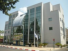 Afula city hall.jpg
