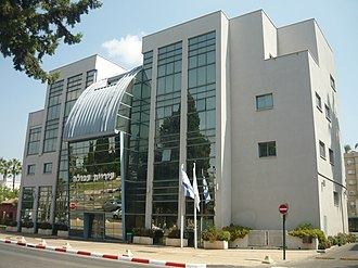 Afula - Afula city hall