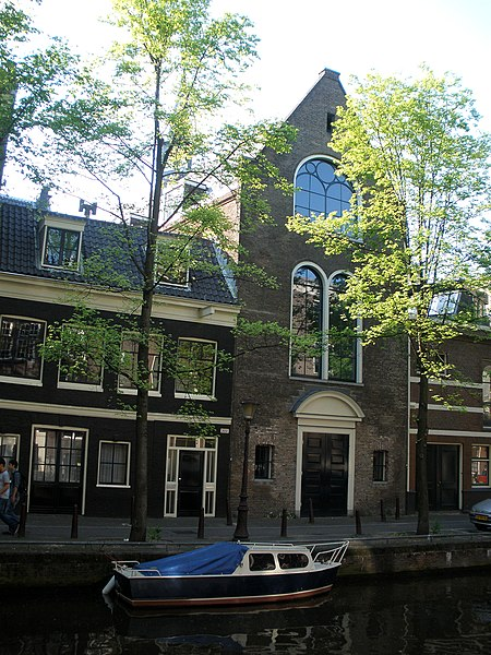 File:Agnietenkapel back.jpg