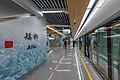 Ailiu Station, Line 4, NBRT, 2020-12-26.jpg
