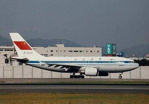 Airbus A310-300 (CAAC) 07.jpg