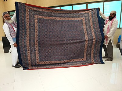 In Bed Sheet Blanket