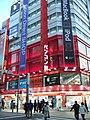 Akiba tokyo 2008.JPG