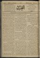 Al-Arab, Volume 1, Number 30, September 5, 1917 WDL12265.pdf