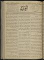 Al-Arab, Volume 1, Number 58, October 8, 1917 WDL12293.pdf