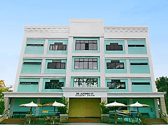 Central Philippine University - The Dr. Alfonso A. Uy – Student Building was donated by Alfonso A. Uy, first President of Filipino-Chinese Chamber of Commerce and Industry who came from Visayas and Mindanao, is sometimes called Central's mini mall.