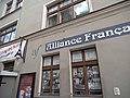 Alliance Francaise w Toruniu.jpg