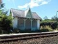 Almár station 01.jpg