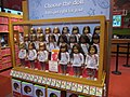 American Girl Place, New York (7175079262).jpg