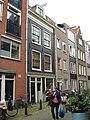 Amsterdam - Boomstraat 46.jpg