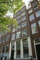 Amsterdam - Singel 261.JPG