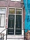 amsterdam lauriergracht 114 detail