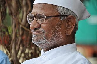 Anna Hazare - Image: Anna Hazare on 2nd Oct