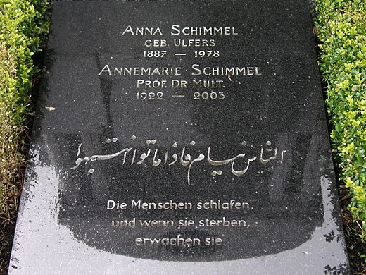 "The grave of Annemarie Schimmel and her mother, with a quotation from Ali ibn Abitaleb: ""People are asleep. When they die, they wake up."""