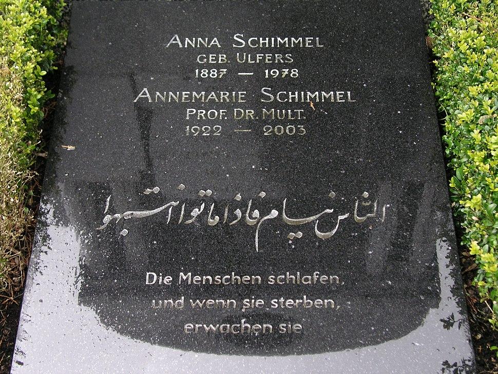 Annemarie Schimmel 001