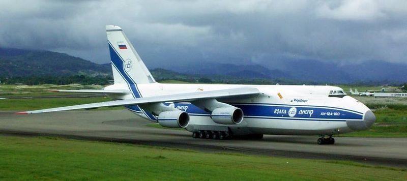 File:Antonov-AH-124-100.JPG