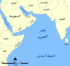 Arabian Sea map-ar.png