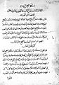 Arabic text on diseases of the heart Wellcome L0018623.jpg