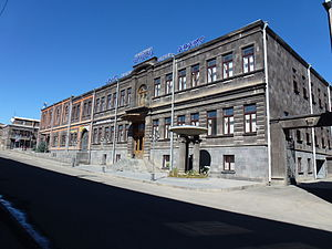 Araqs hotel in Gyumri 01