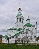 Archangel Michael Cathedral1.JPG