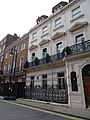 Archibald Philip Primrose - 20 Charles Street Mayfair London W1J 5DT.jpg