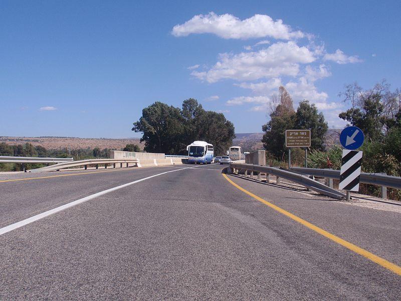 File:Arik Bridge.jpg