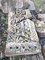 Arinj khachkar, old graveyard (84).jpg