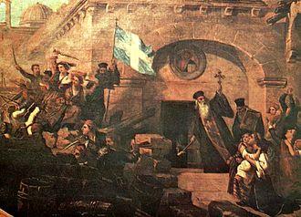 Cretan revolt (1866–1869) - The hegumen Gabriel gathering the besieged near the powder magazine